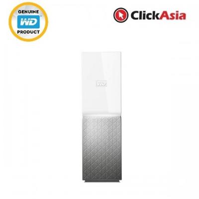 Qoo10 - WD My Cloud Home NAS Multi-City Asia   4TB   Single