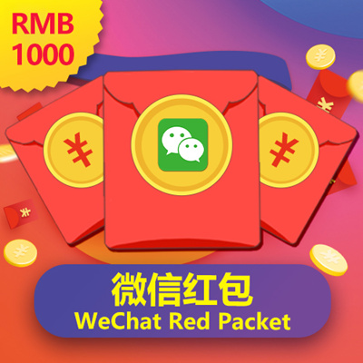 WeChat HongBao 1000 CNY/WeChat Red Packet/Wallet/Angpow