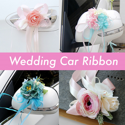 Qoo10 Wedding Car Ribbon Furniture Deco