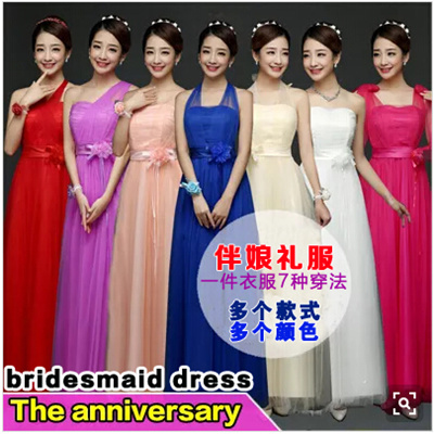2070c8743f Qoo10 - wedding dress/evening/bridesmaid/formal/women/clothing/free ...