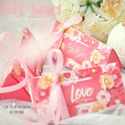 Qoo10 Wedding Gift Box Stationery Supplies