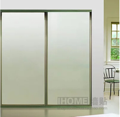 Qoo10 White Frosted Bathroom Window Film Frosted Glass Sliding