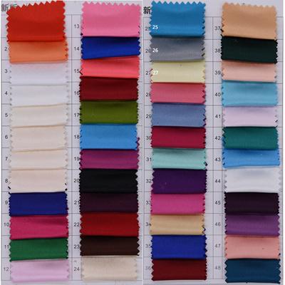 39c06745f144 Qoo10 - wholesale 2018 Satin Shawl Scarf for Women Evening Dresses 178 46cm  Lo...   Fashion Accessor.