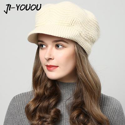 90f90ac1946 Qoo10 - wholesale JIYOUOU winter hats for women Skullies Beanies hand made  hat...   Fashion Accessor.