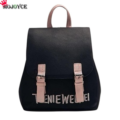 a315c96f4b4a Qoo10 - wholesale Letter PU Leather Backpack Women Embroidery School Bag  For T...   Bag   Wallet