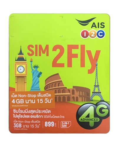 prepaid worldais sim2flyroaming sim card 15days unlimited data oceania americas europe asia - Prepaid Sim Card Europe Data