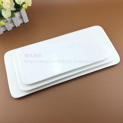 Wholesale Western tableware pure white flat rectangular tray creative sushi plate cake plate ceramic & Qoo10 - Wholesale Western tableware pure white flat rectangular tray ...