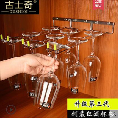Qoo10 Wine Glass Rack Upside Down Home Wine Cabinet Decoration