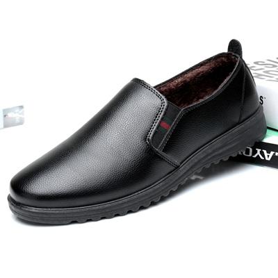 Qoo10 Winter Chef Shoes Men Plush Warm Shoes Anti Oil Waterproof