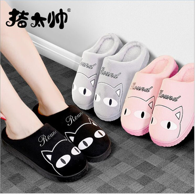 09d7241f2a5e Winter cotton slippers female thick bottom cute cartoon home home couple  indoor cotton slippers