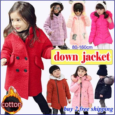 34d1abb29bc8 Qoo10 - kids boy down jacket   Kids Fashion
