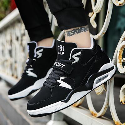 cc7a69ca1f0fc2 Qoo10 - Winter new air sports shoes air cushion running shoes men increase  lei... : Sports Wear & Sh..