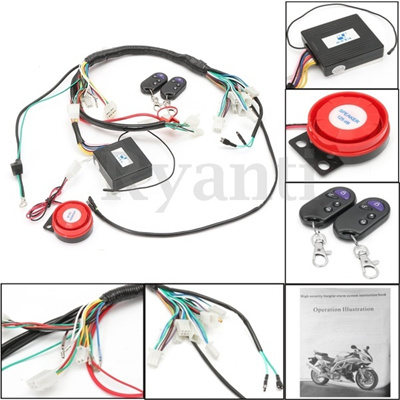 qoo10 - wiring harness start switch coil loom remote speaker for 50cc 70cc  90c    : computer & game