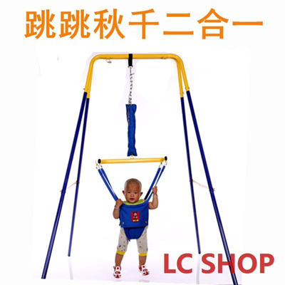 Qoo10 - Wisdom baby bounce fitness frame baby fitness swing frame ...