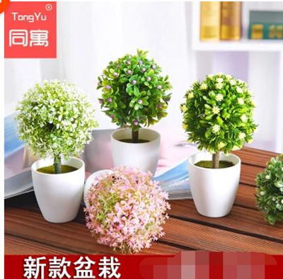 223 & With apartment | Mini artificial plant fake flower pot home interior table decoration green plants f