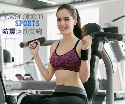 5a987396e9d12 Women Fitness Yoga Sports Bra Running Gym Adjustable Spaghetti Straps Top  Seamless Top Athletic Vest