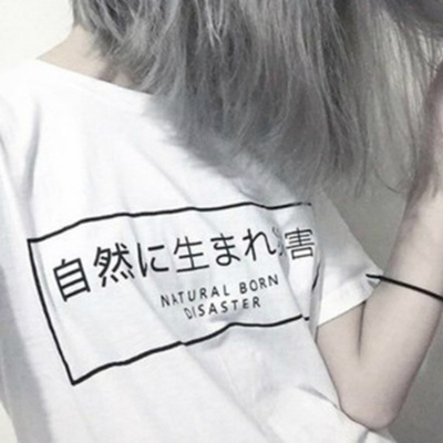 4831118d3992 Qoo10 - Women s Fashion Short Sleeves Funny T Shirts Natural Born Disaster  Let...   Women s Clothing