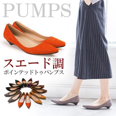 Qoo10 - Women Wedges Shoes High Heel Shoes Flat Shoes ...