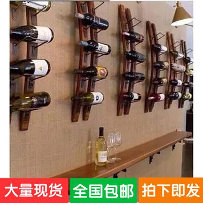 Wood Wine Rack Wall Mounted Cooler Bar Cabinet
