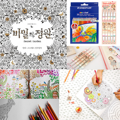 World Best Korea SECRET GARDEN Coloring Book Johanna Basford Beautiful Design Magical Healing Time