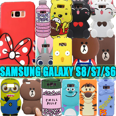 promo code 36575 7eaee WOW 3D Cute Silicone case cover for Samsung Galaxy S8 S8 Plus S7 S7 Edge S6  S6 Edge iPhone 7 6 OPPO