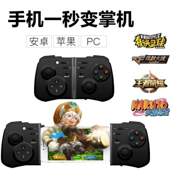 Wrangler Apple Android Bluetooth gamepad contra return hand IOS Kings glory  with receiver version