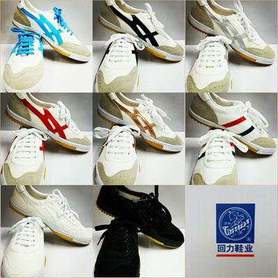 a641e6e06 Qoo10 - Warrior Shoes : Men's Bags & Shoes