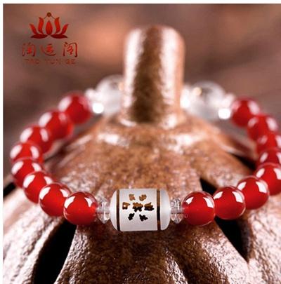 Xiao Hu Xiao Ma Xiao Gou Xu Yanwu opening six words Bracelet arcane three  Zodiac Bracelet