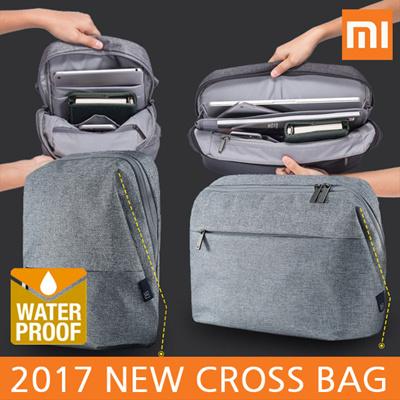 5ad1c66b5f Qoo10 - Messenger Bag   Bag   Wallet