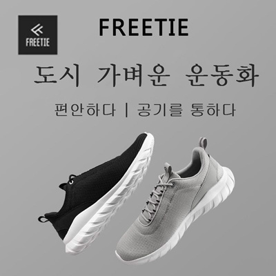 ecd043b26dc5e0 Xiaomi FREETIE Sports Shoes Lightweight Ventilate Elastic Breathable  Refreshing City Running Sneaker