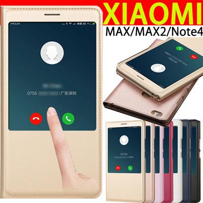 the best attitude a330a c0dee Xiaomi Max Case Xiaomi Mi Max 2 Max Redmi Note 4 4X Flip Cover Cases Window  Luxury Leather Case