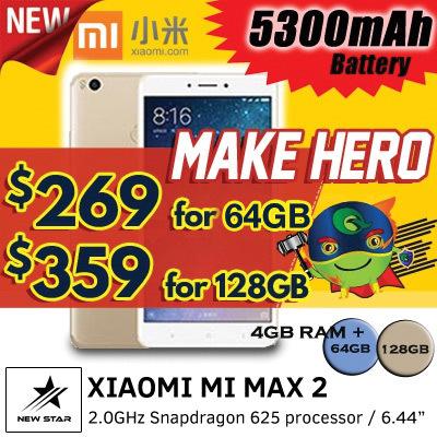 Xiaomi Mi Max 2 Image