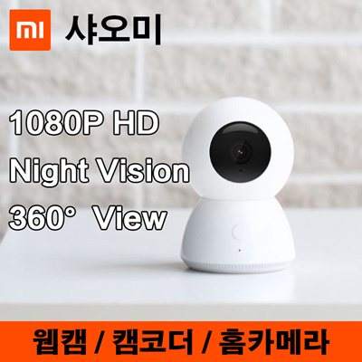 Qoo10 - Xiao Mei Mia 360 ° Smart Cam / 1080P High Definition / CCTV