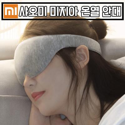 XiaoMi YouPinAdo stereo hot eye mask