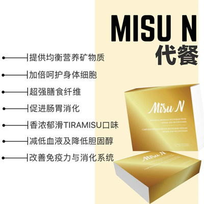 Image result for misu n review