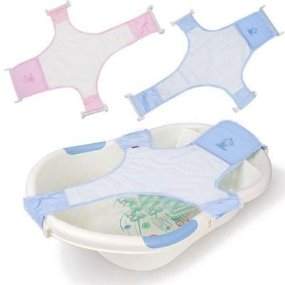 Qoo10 - Yellow&Blue Baby Bath Seat Support Net Bathtub Sling Shower ...