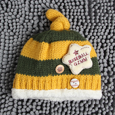 Qoo10 - Kids Knit Beanie Hat   Fashion Accessories 98dbb55bb45