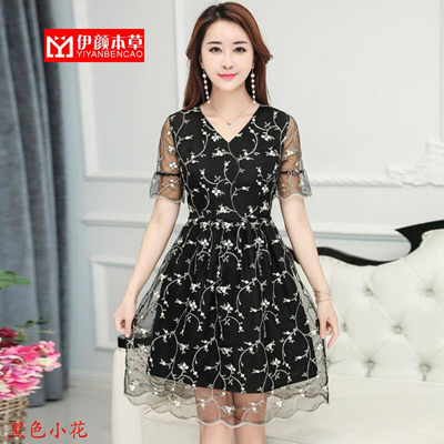 791bc98e252ec Qoo10 - Yi Yan real 1779 2017 new fashion lace herbal double sleeve  embroidery...   Women s Clothing