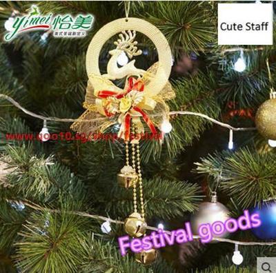Yimei Christmas decorations Christmas ornaments hang small bells ring deer hanging Christmas tree or