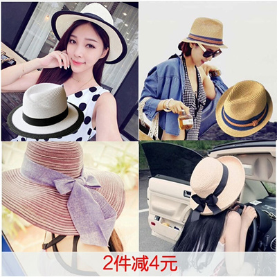 4d04f2967b1 Yixue Fang hat Ms. visor summer sun hat beach hat wide-brimmed sun hat