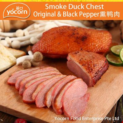 YocornSmoked Duck Chest / Original n Black Pepper ( 5pcs / 1KG± ) - Famous  Food - Store Best Sales