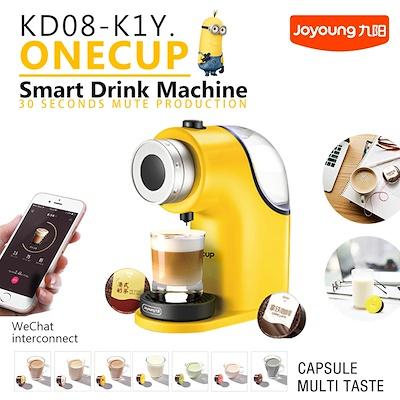 Yoyoung 九阳 Onecup ONE CUP KD08-K1Y  Minion Capsule Coffee Machine Soy Milk  Tea Smart Drink Machine
