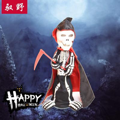Yu wild Halloween Ghost Festival hanging skull sickle music voice ghost  children gift props supplies