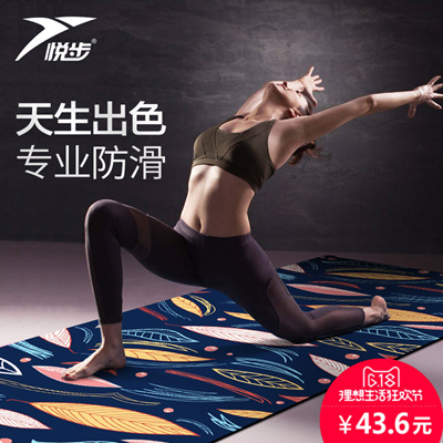 Yue step beginners Yoga mat thickened widened 10MM long mats tasteless  sit-ups mats non-slip gym bag