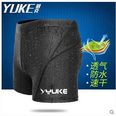 6b53fc6dab Yuke swimming trunks mens hot spring large-size dry and dry angle pants fashion  swim