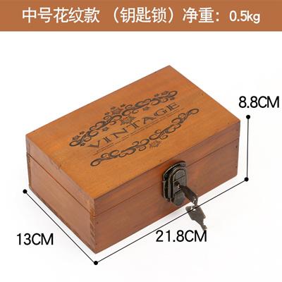 Qoo10 Zakka Retro Wood Desktop Storage Boxes Locking Rectangular