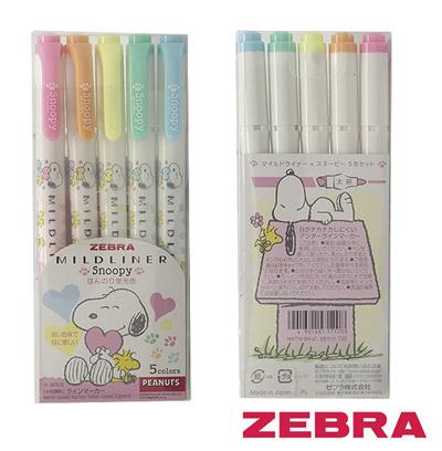 Zebra Mildliner Snoopy Fluo Marker 5 Colours Set Limited Edition