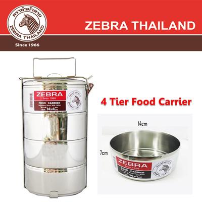Qoo10 - zebra- FC 4x14 : Kitchen & Dining