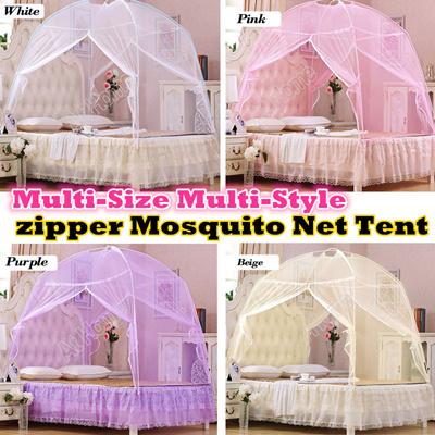 Zipper Mosquito Net Tent Portable Foldable Bed Cot Repellent Canopy Bedding Set