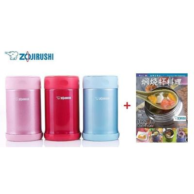Qoo10 zojirushi food jar sw eae50 500ml food jar recipe book zojirushi food jar sw eae50 500ml food jar recipe book forumfinder Gallery